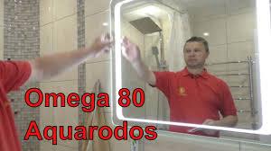 <b>Зеркало</b> в <b>ванную</b> Omega 80 с led-подсветкой от Aquarodos ...