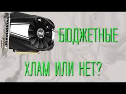 <b>Видеокарта ASUS TUF</b> Gaming <b>GeForce GTX</b> 1650 SUPER (OC ...