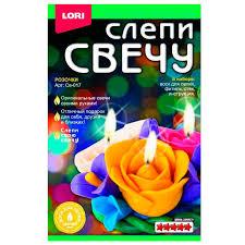 Набор для творчества <b>Lori слепи свечу Розочки</b>, купить в ...