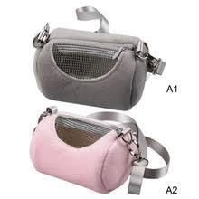 Маленькая <b>сумка</b>-<b>переноска</b> для хомяков дышащий наплечный ...