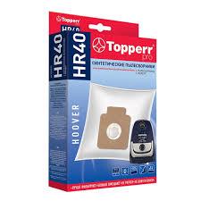 Пылесборники <b>Topperr</b> HR 40 4шт + <b>фильтр для пылесосов</b> ...