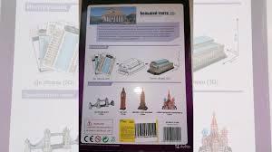 3D пазл <b>Большой театр</b> фирма <b>CubicFun</b> купить в Москве ...