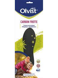 Всесезонные <b>стельки CARBON</b> FROTTE <b>Olvist</b> 6221968 в ...