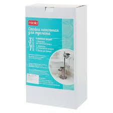 <b>Стойка для туалета</b> в Саратове – купить по низкой цене в ...