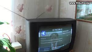 <b>Комнатная антенна</b> для приема DVB Т2 типа УСЫ от старого ...
