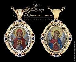 <b>Икона</b> Божией Матери «Знамение» – заказать на Ярмарке ...