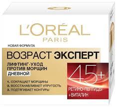Купить Крем <b>L'Oreal Paris Возраст эксперт</b> 45+ дневной 50 мл по ...