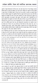 best essay on global warming global warming essay simply the essay on global warming worlds most dangerous problem in hindi