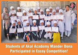 students of akal academy mander dona participated in essay competition students of akal academy mander dona participated in essay competition