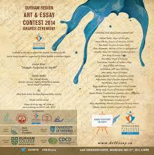 durham region art essay contest awards ceremony st  durham art essay contest awards ceremony 2014