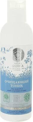 Natura Siberica <b>Тоник для лица</b>, <b>очищающий</b>, для жирной и ...