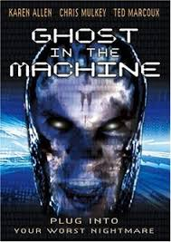 نتیجه تصویری برای ‪Ghost In The Machine.DVDRIP.1993.Divx_‬‏