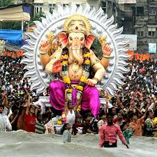 Image result for is today ganesh chathurthi