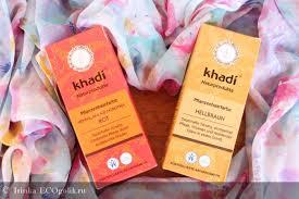 """<b>Растительная краска для волос</b> """"Светло-коричневый"""" Khadi ..."""