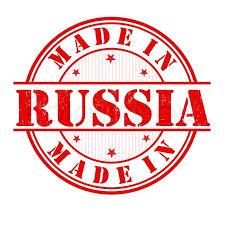 Российские, русские <b>ножи</b> - купить лучшие <b>ножи</b> российских ...