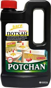 ROZETKA   <b>Чистящее средство Bagi Потхан</b> для чистки ...