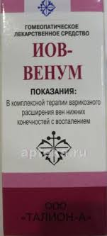 <b>Иов венум 25мл</b> флак/кап капли - цена 155 руб., купить в ...