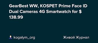 GearBest WW, <b>KOSPET Prime Face</b> ID Dual Cameras 4G ...