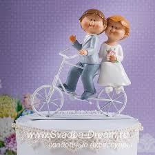 Фигурки на <b>свадебный</b> торт молодоженов