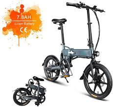 <b>FIIDO D2 16 inch</b> Folding Electric Bike   Bike & Go