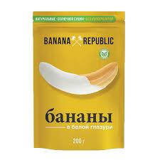 <b>Конфеты</b> Банан сушеный в белой глазури <b>Banana Republic</b>