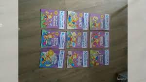 <b>Школа 7</b> гномов 0+ фиолетовые <b>раннее развитие</b> купить в ...