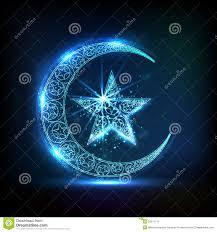 Resultado de imagen para luna creciente