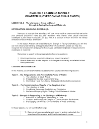 thesis essay topics anschluss cartoon analysis essay