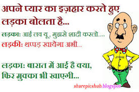 Best Funny Quotes For Facebook In Hindi