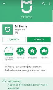 Как подключить <b>камеру</b> Xiaomi MiJia <b>Mi Home</b> Security 360 к ...