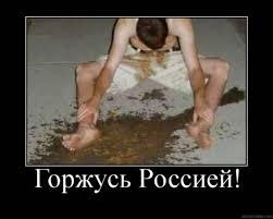 В течение суток украинские воины 26 раз вступали в огневой контакт с террористами. Наступление велось по четырем направлениям, - СНБО - Цензор.НЕТ 5626