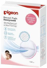 <b>Вкладыши для бюстгальтера Pigeon</b> Honeycomb одноразовые ...