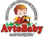 <b>Автокресло</b> для детей от 0 до 18 кг в интернет-магазине ...