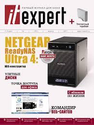 IT-Expert by Николай Юрченко - issuu