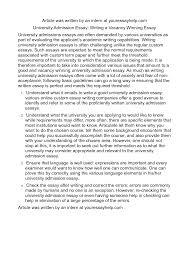 essay admission essay template university application essay essay university admission essays admission essay template
