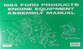 1964 1965 ford galaxie 427 mustang 289 fairlane police hi per manual related items