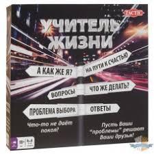 Купить <b>настольную игру Учитель</b> жизни в СПб. Цена, описание ...