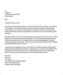 Top    Sample Recommendation Letters for Students to Seriously