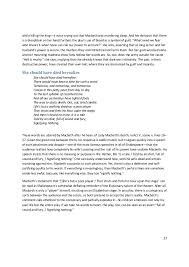 Masters thesis online user seeking behaviour teachers college