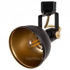 <b>Arte Lamp</b> Martin <b>A5213PL</b>-<b>1BK</b> спот купить в Москве. Цены, фото ...