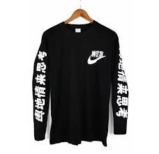 Air <b>Japan Long Sleeve</b> T Shirt <b>Japanese</b> by AgoraSnapbacks on Etsy