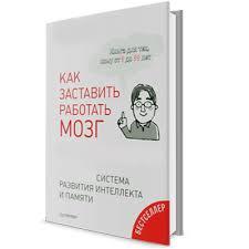 Обучающая и развивающая литература - каталог товаров в ...