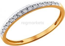 <b>Кольца</b> с зеленым камнем золотые в Краснодаре 🥇