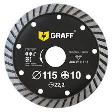 <b>Диск</b> алмазный <b>GRAFF</b> 115х10х2.5х22.23 мм <b>GDD 17</b> 115.10 в ...