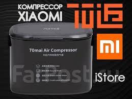 <b>Автомобильный компрессор</b> Xiaomi Mi <b>70mai</b> для шин. iStore ...