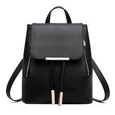 Pahajim Women Bag Backpack Purse cute PU ... - Amazon.com