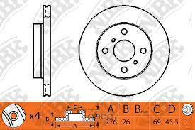 NiBK RN1237 <b>Диск тормозной передний</b>