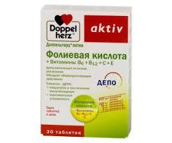 <b>Витамины</b> Доппельгерц - полный каталог по ценам от ...