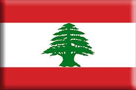 30 de Marzo - Forum de Beirut - Beirut, Líbano. Images?q=tbn:ANd9GcTojEadawmtfMDxCPYuq1ryrJcf_L_wyPU_MfbcuRE685iwsAYc