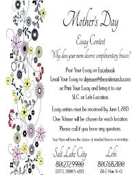 happy mothers day text messages sms quotes wishes images pictures happy mothers day essays